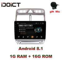 IDOICT Android 8.1 2.5D lecteur DVD de voiture GPS Navigation multimédia pour peugeot 307 307CC 307SW Radio 2002-2013 autoradio