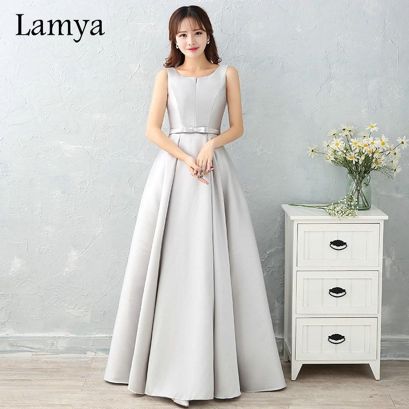 Вечернее платье со скидкой