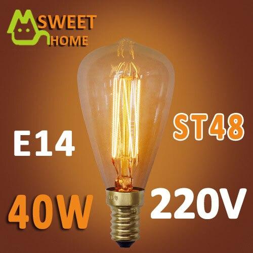 Vintage Edison Bulb ST48 incandescent Light Bulb E14 220V 40W antique bulb  for indoor pendant/