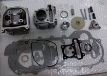 50cc Big Bore Performance Kit GY6 50cc 139QMB Chinese Scooter Parts 39mm Bore