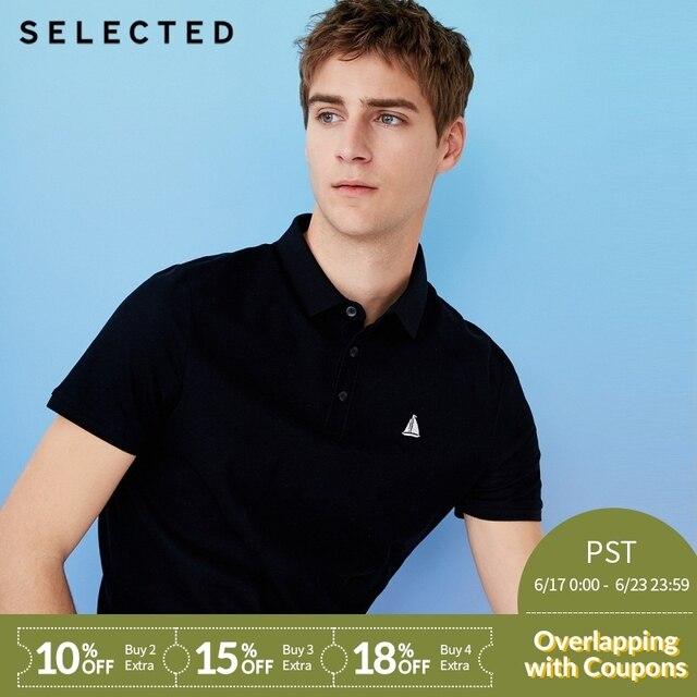 נבחר חדש גברים של כותנה רקום מזדמן מכנסיים קצרים שרוול דש חולצה S | 41823Z525