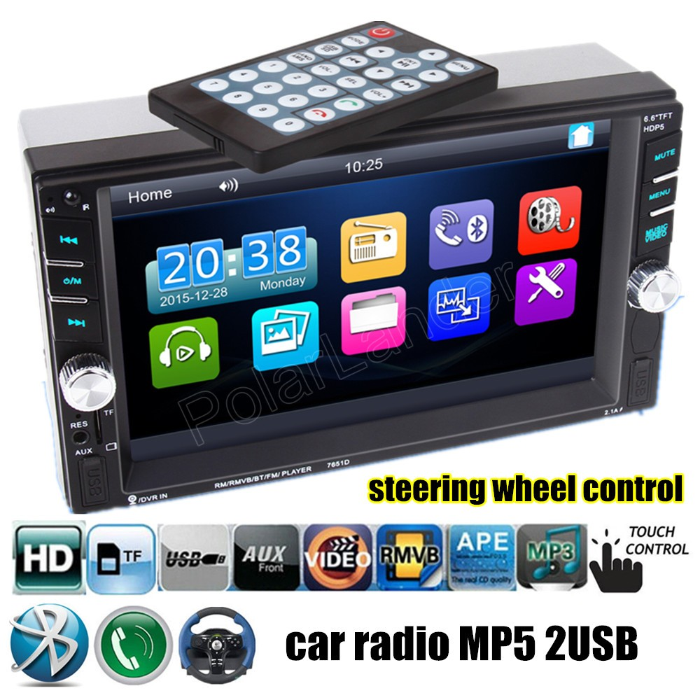 """2 DIN 6.6"""" Inch Touch Screen Car Stereo Radio MP5 MP4"""