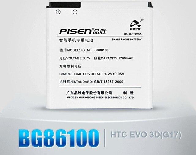 battery BG86100 for HTC EVO 3D(G17)/X515d/X515m/Z710e(Sensation)/Sensation(G14)/Z715e/Sensation XE(G18)/Sensation XE/Amaze 4G