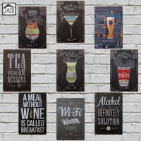 WIFI FREE INSIDE Beer Advertising Poster Vintage Plaques Gallery Plate Cafe Pub Bar Decor Metal Tin Sign Garage Wall Paintings