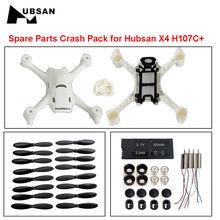 Livraison Gratuite! Pièces de rechange Accident Pack pour Hubsan X4 Plus H107C + FPV RC Quadcopter Hélicoptère