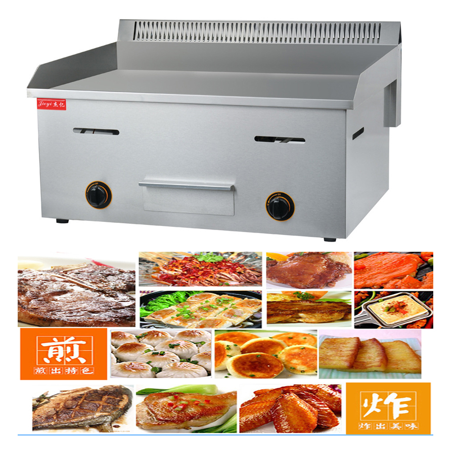 Stainless Steel Half Flat Half Grooved Plate Electric Griddle ru stock electric griddle barbecue griddle machine with half flat plate half groove plate double temperature controllers