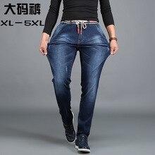 The new 2015 autumn/winter big yards pants Han edition new spandex elastic waist jeans men 's trousers (waist 123 cm) XL – 5 XL
