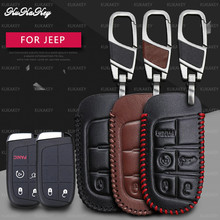 цена на Leather Car Key Case Cover For Jeep Wrangler Patriot Grand Cherokee Compass Liberty Smart Remote Car Protection Shell Accessorie