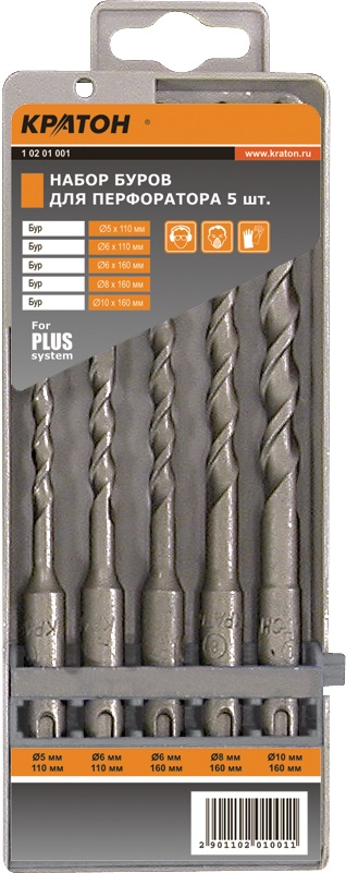 Set of Electric Hammer Drill Bits SDS Plus Kraton abc kd 4t10 electric screwdriver torx bits set silver grey 4mm shank
