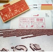 Custom Design Rubber Stamp Wood mounted Scrapbooking Wedding Birthday Christmas Greeting Card Gift Box Photo Album DIY