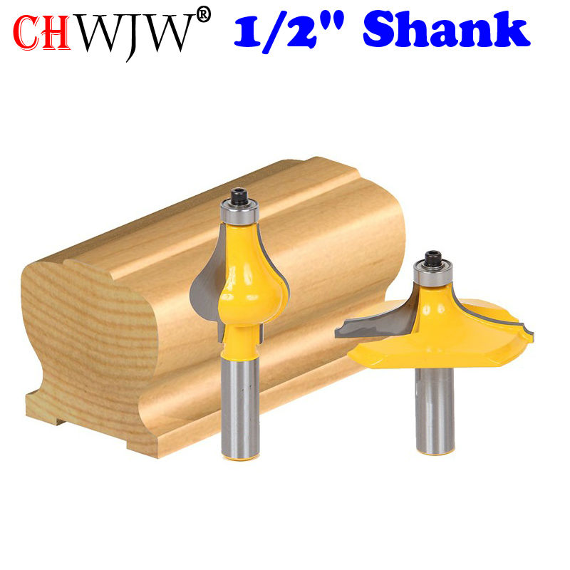 2 Bit Handrail Router Bit Set - Thumbnail Bead/Flute - 1/2 Shank Woodworking cutter Tenon Cutter for Woodworking Tools 2 bit jewelry box side and foot mold router bit set 1 2 shank woodworking cutter tenon cutter for woodworking tools
