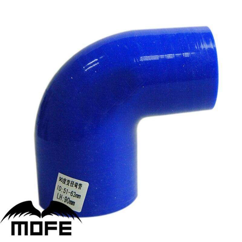 MOFE araba sabit çaplı silikon boru dirseği boru 38mm/51mm/57mm/60mm/63 mm/70mm/76mm 90 derece redüktör boru hortum evrensel