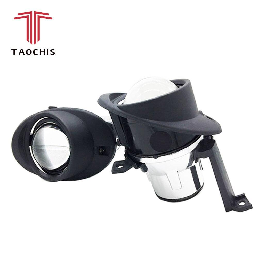 TAOCHIS 2 5 fog light HID xenon projector lens For CADDY TOURAN POLO VENTO CITIGO VOLKSWAGEN