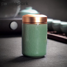 Pandapark Tea Caddy Box Porcelain Sealed Cans Of Food Dried Fruit Metal Cover Longquan Celadon Kung Fu Tea Accessories PPX008 стоимость