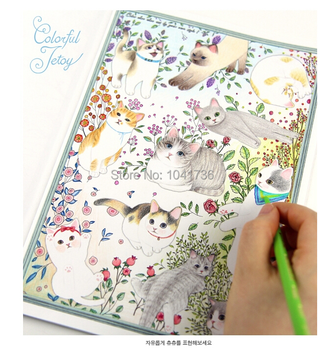 Korean Jetoy Cute Choo Cat Coloring Book GALLERY BY YOURSELF Floral Cover 2015 40 Pages 257183cm Creative Gift In Notebooks From Office School