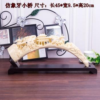 Imitation ivory Creative living room furniture wine cabinet bogu shelf antique porch study office Chinese handicrafts
