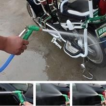 V1NF Household Car Wash Water Gun High Pressure Copper Gun Head Car Washing Machine