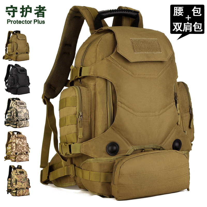 40L multifunction Molle rucksack Outdoor backpack shoulder bag military tactics vacantly color mountaineering A3178 все цены