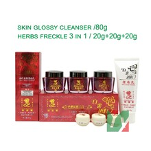 liang Jia Li Whitening cream cleanser+(day+pearl +night) cream+Free Shipping