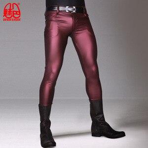 Image 3 - Stylish Male Khaki Cool Bright Thin Matte Light Imitation Leather Pants Men Stretch Tight leg pants Casual Leather Pants Stage