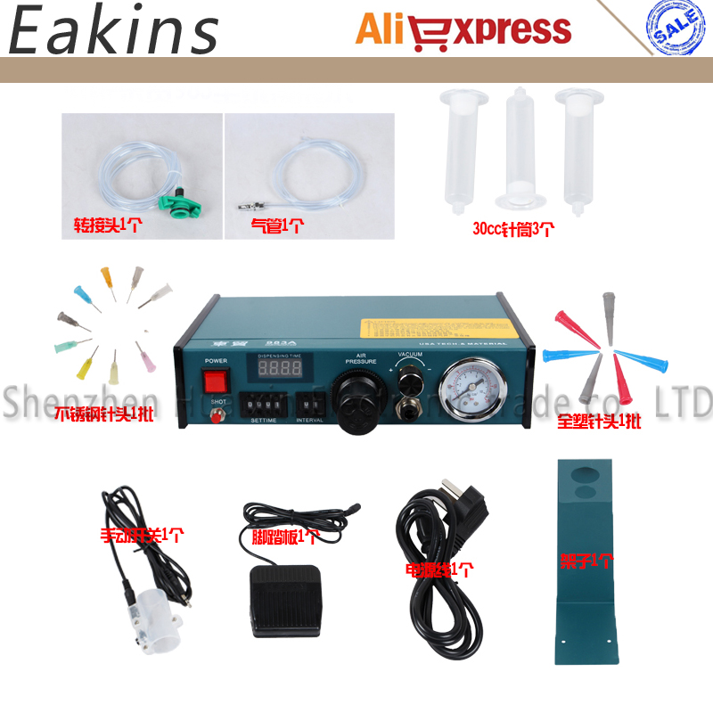 220V Digital display Automatic 983A Glue Dispenser Precise Solder Paste Liquid Controller Dispensing Footswitch control