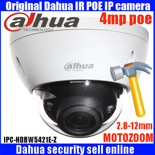 New CCTV 4 Megapixel Network IP Security Motorized Dome Camera IPC-HDBW5421E-Z 1080p - 2.7-12mm (ONVIF,RTSP,PSIE) dahua dahua 3mp motorized ip camera ipc hfw2320r zs 2 7mm 12mm new model replace for ipc hfw2300r z cctv camera free shipping