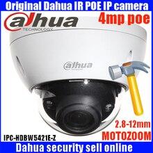 New CCTV 4 Megapixel Network IP Security Motorized Dome Camera IPC-HDBW5421E-Z 1080p – 2.7-12mm (ONVIF,RTSP,PSIE) dahua