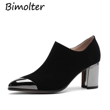 все цены на Bimolter  Sheep suede Pumps Blac 7cm Thick & High Heels Genuine Leather Ladies Shoes Round Toe Metal Shoes Pump Size 34-39 NC075 онлайн