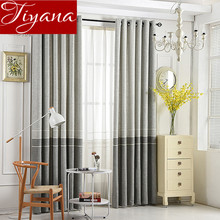 Linen Curtains Chenille American Rustic Curtinas Solid Color Modern Window Living Room Curtains Drapes Fabrics Rideaux T&262 #30