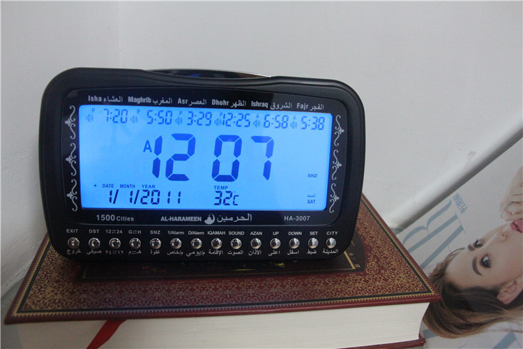 mosque prayer clock4