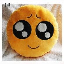 pretty Soft cute Emoji Smiley Emoticon Pretty Round Cushion Pillow Stuffed Plush Toy Doll Christmas 30cm