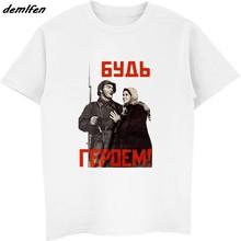 bf5e705f417 Nueva camiseta estampada para hombre, verano, ser un héroe, cartel de  Propaganda de la URSS soviética, Wwii Rusia Kgb cool camis.