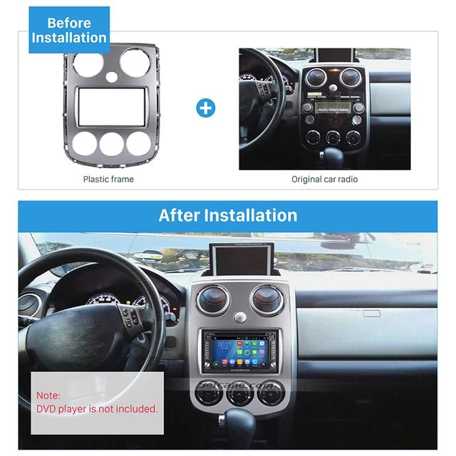 Seicane-kit de panneaux pour autoradio 2005 +   kit de panneaux dautoradio Double Din de qualité supérieure, Mazda Verisa Dash DVD, kit de panneau dinstallation pour tableau de bord