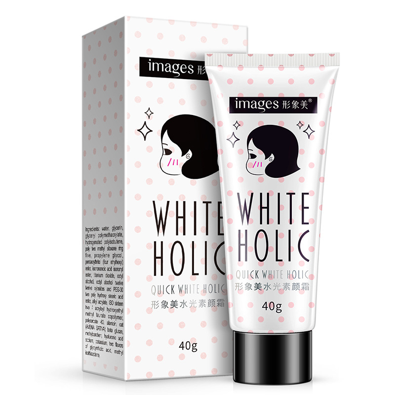 images Quick Whitening Face Cream Long Lasting Moisturize Oil Control Skin Care Cover Pores Acne Nude MakeUp Base Brighten