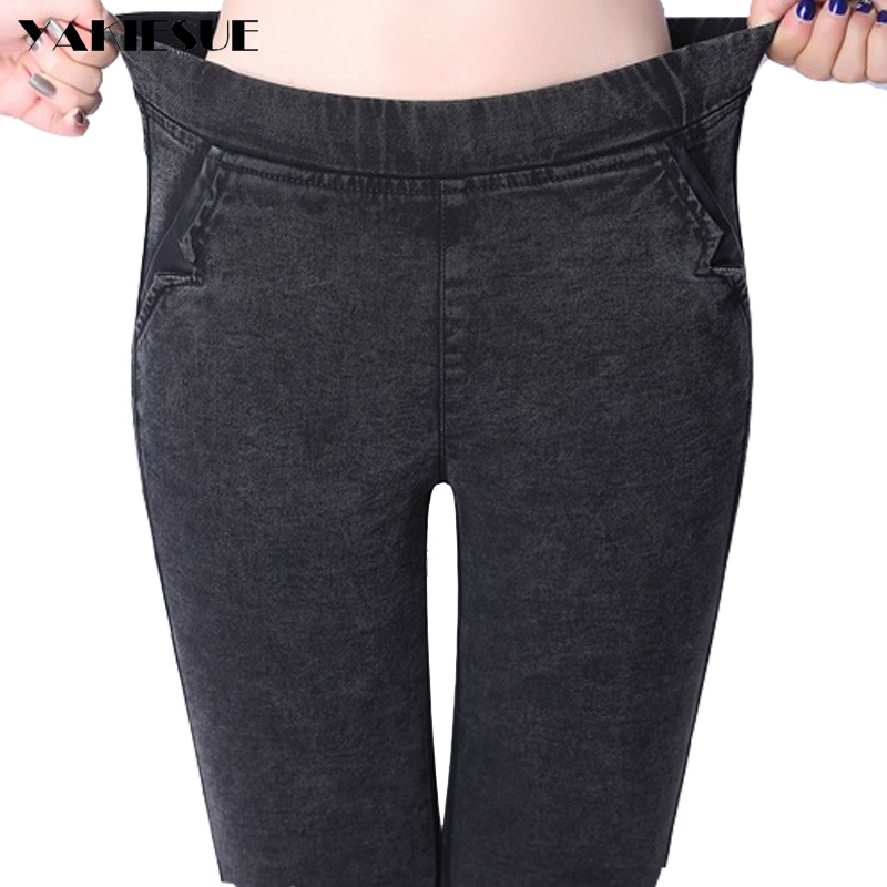 2017 Spring Women High Waist elastic Skinny jeans Fashion  Snow Wash strech pencil pants denim trousers jeans femme Plus size hanlu spring hot fashion ladies denim pants plus size ultra elastic women high waist jeans skinny jeans pencil pants trousers