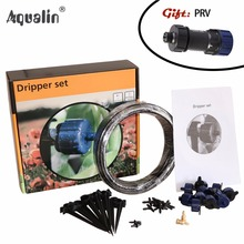 10m Automatic Micro Drip Irrigation System Garden Drippers Watering Kits and Pressure Reducing Valve#26301-3