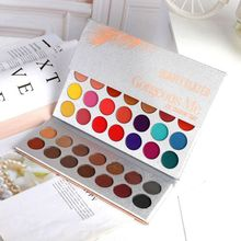 Beauty Glazed Fashion Makeup Eyeshadow Palette Glitter Pigment Smoky EyeShadow Pallette 63 Color Matte Shimmer Pallette Cosmetic