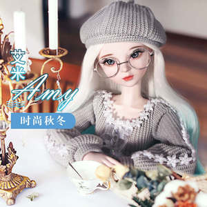 Image 5 - BJD doll clothes suitable for 1/3 doll,60cm doll 20190220