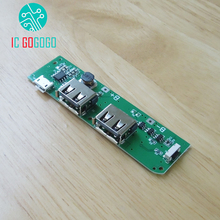 5V 1A 1.5A 8 Cells Battery Power Bank DIY Kits Powerbank Charger Step Up Boost Module Charging Circuit Board