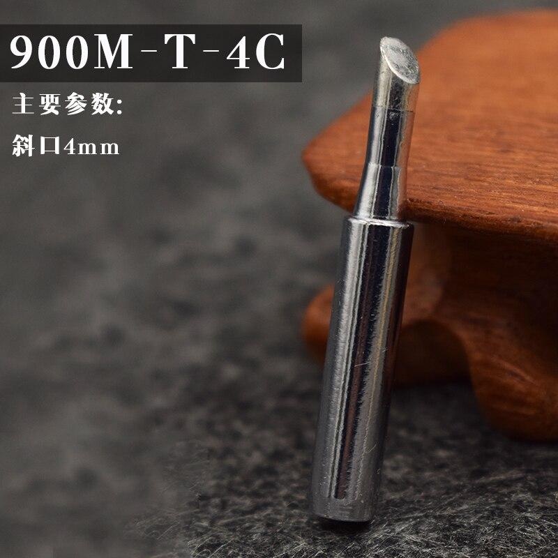 900M-T-4C 5 pcs /lot Lead-free solder Iron tip for hakko 936 saike 909 aoyue Lukey 852D soldering rework station