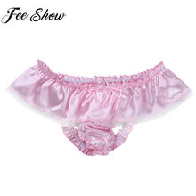 Gay Mens Lingerie Soft Shiny Satin Ruffled bowknot Straps Skirted Plus Size Underpant Sissy Lace Briefs Pink Underwear(China)