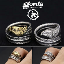 цены Retro Feather Leaf Ring For women Men Antique 925 Silver Vintage Eagle Party Finger Opening Ring Gift 161