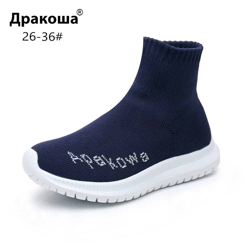 Apakowa Boys Girls Sock Sneakers Unisex Toddler Little Kids Slip On Lightweight Knit Mesh Gym Sports Running Shoes Casual Shoes