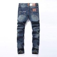 цена на SHABIQI 2019 Hot Sale Fashion Men Jeans Dsel Brand Straight Fit Ripped Jeans Designer 100% Cotton Distressed Denim Jeans Men,777