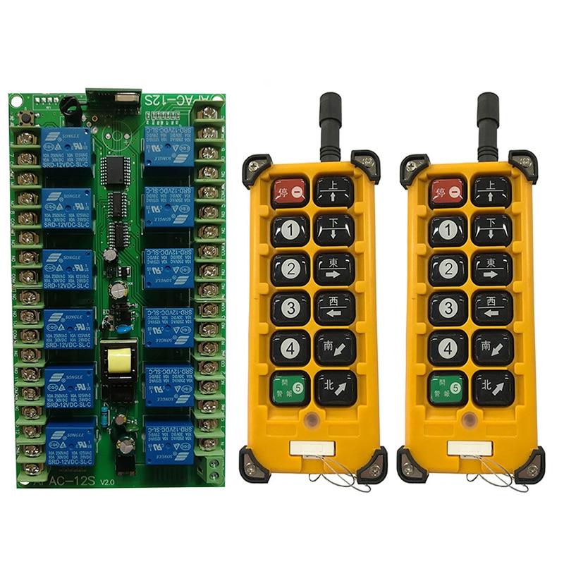 3000m ac220v 12ch canal 12ch rádio controlador rf controle remoto sem fio aéreo viajar guindaste sistema receptor + transmissor