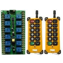 Controlador de Radio de 3000m AC220V, 12CH canales, 12 canales, mando inalámbrico de radiofrecuencia, Sistema Aéreo de grúa de viaje, RECEPTOR + TRANSMISOR
