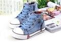 Crianças sapatos sapatos meninos meninas crianças sapatos de crianças céu azul azul escuro