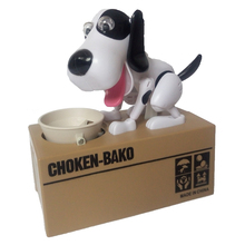 Novel electric eating money Dog toys action figure toy Money box money pots brinquedos Mascot Toys for children Simulation dog cheap Electronic Pets Dogs refusal force XRMD01 XINGRAN Educational Battery Operated Unisex 3 years old Plastic AA battery DDMM1