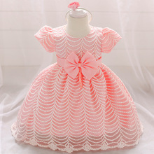 New Baby Dress Children's Short-sleeved Wave Small Trailing Princess Dress Elegant Wedding Flower Girl Dress