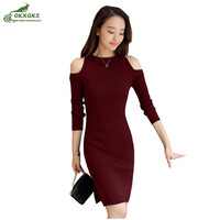 New autumn winter boutique Slim split knit jacket shoulder strapless long sleeved middle long package hip bottoming dress female